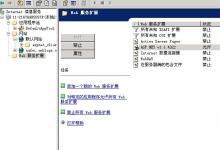 asp.net 版本2.0如何添加?