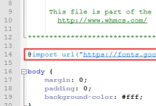 加速WHMCS前后台加载,解决缓慢问题(移出谷歌字体JS以及不必要模块)