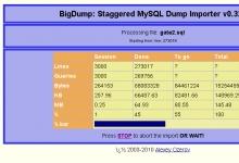 BigDump:导入超大mysql数据库文件工具